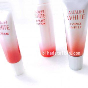アスタリフトホワイト美白トライアルセット