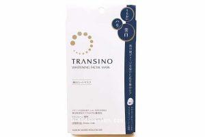 トランシーノ薬用ホワイトニングフェイシャルマスク