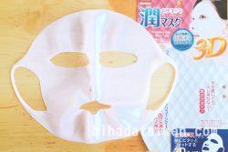 ダイソーシリコーン潤マスク